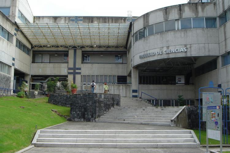 Entrance to the Tlahuizcalpan building of the Faculty of Sciences of the National Autonomous University of Mexico